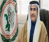 البرلمان العربي: الدبلوماسية البحرينية تمثل عمقاإستراتيجيالـ«الرسمية»