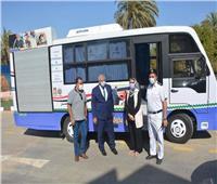 محافظ الوادي الجديد يدشن أحدث حافلة نقل مجهزة لذوي الاحتياجات الخاصة