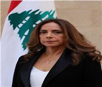زينة عكر: استنكر عمليات التهريب من لبنان إلى السعودية