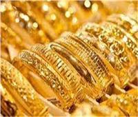 أسعار الذهب خلال بداية تعاملات اليوم في مصر