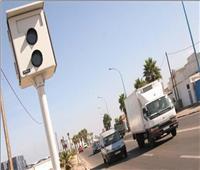 رادار المرور يضبط 1607 مخالفات تجاوز السرعة المقررة