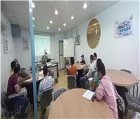 مياه المنوفية: انتهاء برنامج تدريب فني السلامة والصحة المهنية