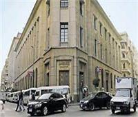 متى يحق للبنك المركزي إلغاء تراخيص البنوك؟