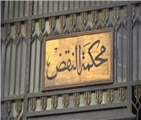 حيثيات النقض فى أحكام الإعدام بقضية فض اعتصام رابعة