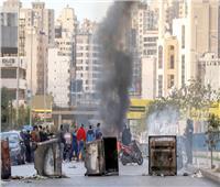 «لبنان».. محتجون يواصلون قطع الطرق احتجاجاً على تردي المعيشة