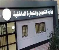 تموين الاسكندرية تشن حملة مكبرة على محطات تموين السيارات والمحال التجارية