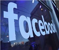 براءة فيسبوك من انتهاك قوانين مكافحة الاحتكار