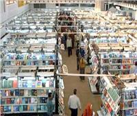 غداً.. انطلاق الدورة الـ 52 من معرض القاهرة الدولي للكتاب