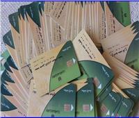التموين: استخراج البطاقة خلال أسبوعوتفعيل إضافة الزوجة دون أي شروط