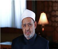 الأزهر يهنئ الرئيس السيسي والشعب المصري بالذكرى الثامنة لثورة 30 يونيو