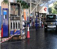 وسط الازمة التي تشهدها البلاد.. ارتفاع أسعار المحروقات في لبنان من جديد