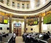 البورصة المصرية تختتم بتراجع رأس المال السوقي 8.41 مليار جنيه