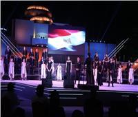احتفالية بثورة 30 يونيو على المسرح الكبير بالأوبرا