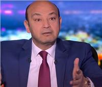 عمرو أديب عن أنسي ساويرس: مدرسة بها الكثير من الدروس