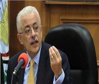 «وزير التعليم»: الإجابة في امتحانات الثانوية العامة على «البابل شيت» فقط