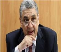 خاص| وزير الكهرباء: غدًا آخر فرصة لتلقي طلبات العدادات الكودية
