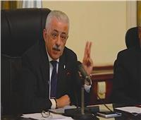 وزير التعليم: سحب الأجهزة المخالفة من الطلاب قبل الامتحان وتحرير محاضر للمخالفين