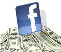 بعد البراءة من «الاحتكار».. تريليون دولار القيمة السوقية لـ «فيسبوك»