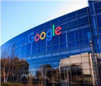 جوجل تعلن عن إجراءات لمواجهة الاحتيال المالي في المملكة المتحدة