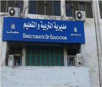 انسحاب أعضاء مجلس الأمناء من اجتماع وكيل وزارة التربية والتعليم بقنا