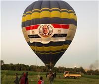 في ذكرى ثورة 30 يونيو   15 منطاد تنطلق في سماء الأقصر تحمل الأعلام المصرية   صوروفيديو
