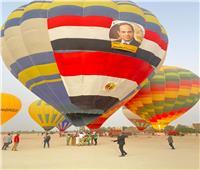 قطاعات مصر المختلفة تحتفل بذكرى ثورة 30 يونيو في الأقصر