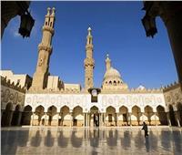 البحوث الإسلامية يطلق حملة توعوية شاملة بعنوان «اقرأ وارتقِ»