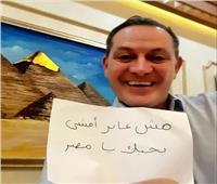 السفير السابق لمالطا يودع مصر: بحبك ومش عايز أمشي