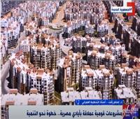أستاذ تخطيط عمراني: النقلة الحضارية في البنية التحتية تمت بأيادٍ مصرية.. فيديو
