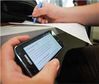 احذر  الحبس عقوبة تسريب الامتحانات عبر وسائل التواصل الاجتماعي
