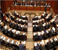 البرلمان اللبناني يوافق على مدفوعات للأسر الفقيرة بقيمة 556 مليون دولار