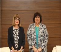 وزيرة الثقافة تلتقي نائبة رئيس الوزراء الصربية لبحث التعاون المشترك