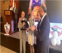 «الزمالك» يكرم «عبد الفتاح وفينجادا وجعفر» في احتفالية فريق السلة