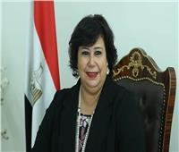 وزيرة الثقافة : مبادرة لإقامة معارض للكتب بجميع المحافظات