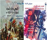 «القومي للترجمة» يشارك بأحدث إصداراته بمعرض القاهرة الدولي للكتاب