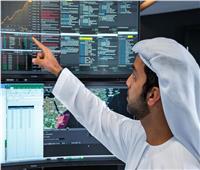 بورصة أبوظبي تختتم بارتفاع المؤشر العام لسوق للأوراق المالية بنسبة 1.07%