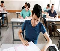 ارتياح بين طلاب الثانوية العامة لـ«البابل شيت».. و140 منحة دراسية للمتفوقين