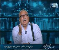 إبراهيم عيسى يكشف عن 30 شخصية صنعت ثورة يونيو
