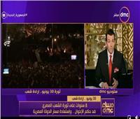 رامي رضوان: يوم 30 يونيو من كل عام هو عيد لكل مصري أصيل| فيديو