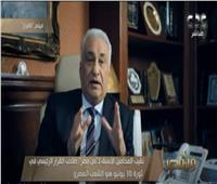 سامح عاشور: ثورة 30 يونيو إعجاز شعبي غير مسبوق| فيديو