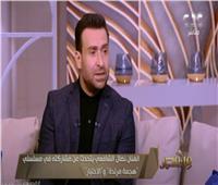 الفنان نضال الشافعي: مصر دولة كبيرة وثورة 30 يونيو تصدت للمؤامرات