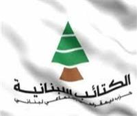 مخاوف من انفجار الموقف في لبنان.. وسياسيون يطالبون المنظومة الحاكمة بالرحيل