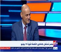 أفضل مداخلة|ميري: مصر عانت من «سنة سوداء» خلال فترة حكم الإخوان