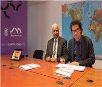 التعليم العالي: توقيع اتفاقية شراكة بين جامعتي «العلمين» و«ليون 3 الفرنسية»