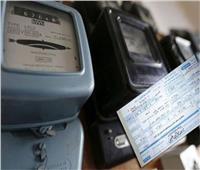 تطبق اليوم| تعرف على نسب الزيادة الجديدة بأسعار الكهرباء