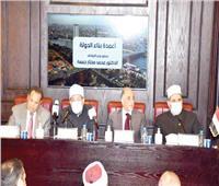 وزير الأوقاف: أعمدة بناء الدولة فى الجمهورية  الجديدة كما رسخها الرئيس السيسى