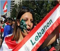 نساء لبنان تتخلي عن الفوط الصحية بسبب الأزمة الاقتصادية