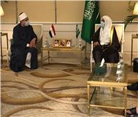 نرصد استقبال آل الشيخ وزير الشئون الإسلامية السعودي لوزير الأوقاف