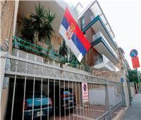 صربيا تتراجع عن نقل سفارتها للقدس بسبب إسرائيل