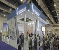 مجلس حكماء المسلمين يفتتح جناحه في معرض القاهرة الدولي للكتاب